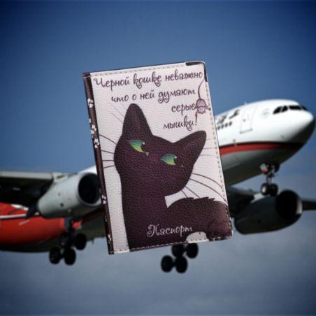 porte passeport femme