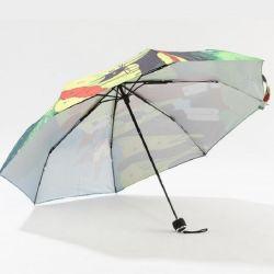 Parapluie chat pas cher