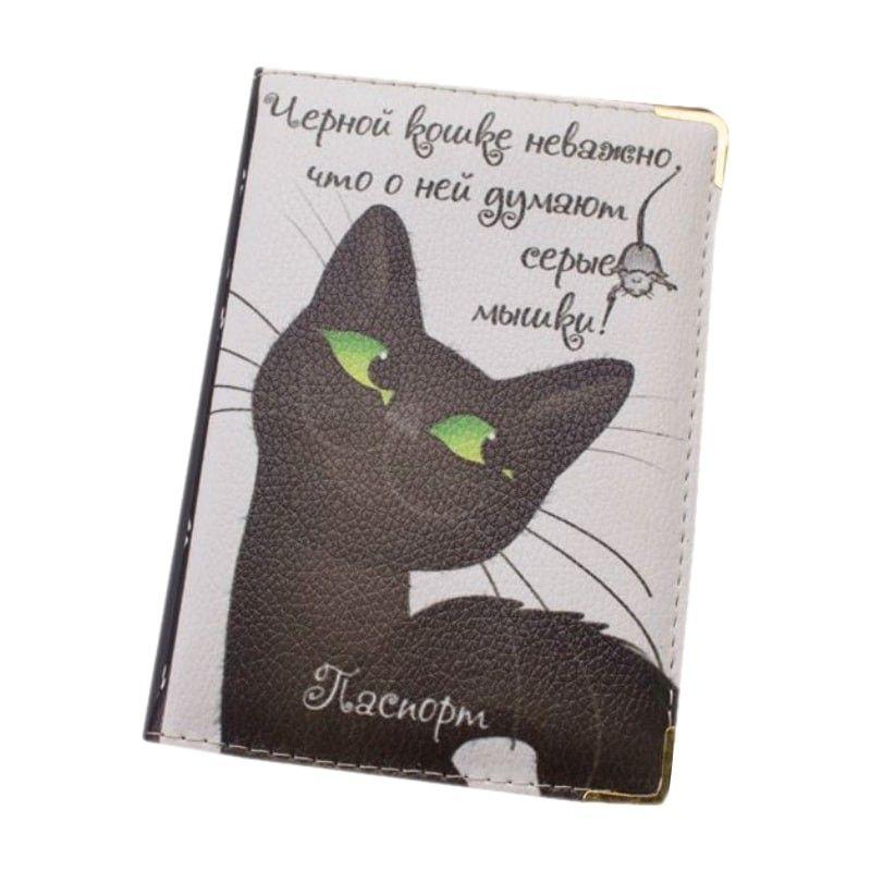Protège passeport chat